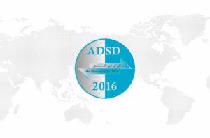 third-annual-abu-dhabi-strategic-debate